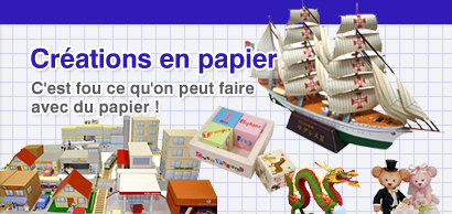 maquette a imprimer en papier